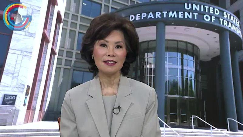 Transportation Secretary Elaine Chao discusses new airport grants.